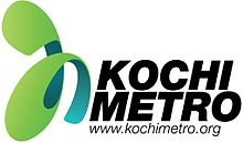 KMRL Kochi metro recruitment 2015 165 posts