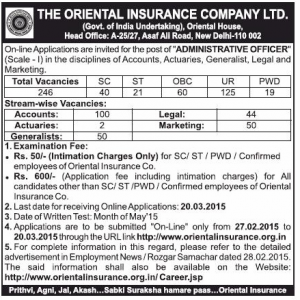 Notification-Oriental-Insurance-Company-Administrative-Officer-AO-Posts