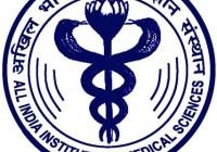 AIIMS Patna 2015 Recruitment for Staff Nurse