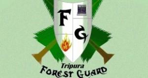 Tripura-Forest-Guard-Recruitment-2015-apply-online