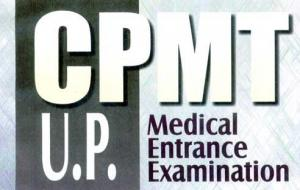 UPCPMT 2015 application form and exam pattern syllabus