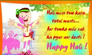 advance Holi SMS in hindi 2015 images photos