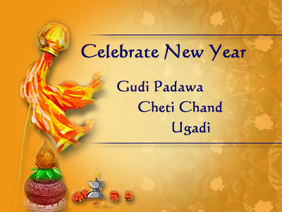 gudi padwa ugadi sms messages pics images wallpaper