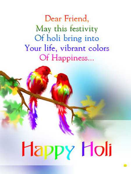 Advance Happy Holi Sms Pics Messages Wihses Shayari In Hindi English