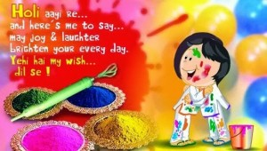 happy holi sms 2015 bhojpuri special wishes
