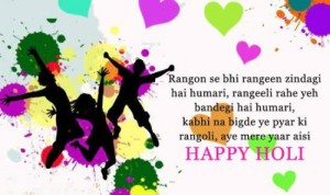 happy holi sms pictures wishes in english 2015 quotes