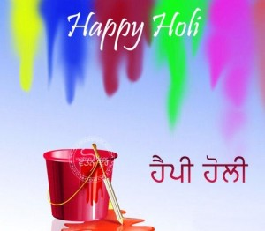 happy holi sms wishes punjabi holla mohalla pictures photos wallpapers 2015