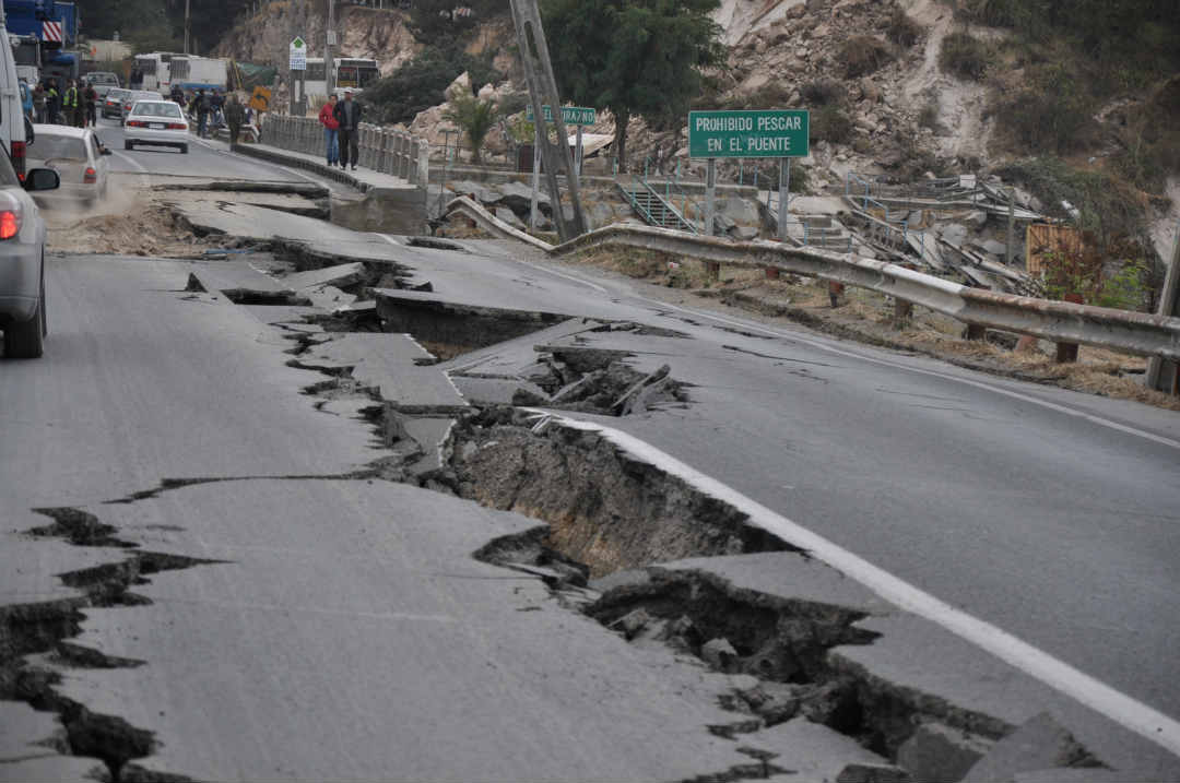 Earthquake HD Wallpapers-pictures images
