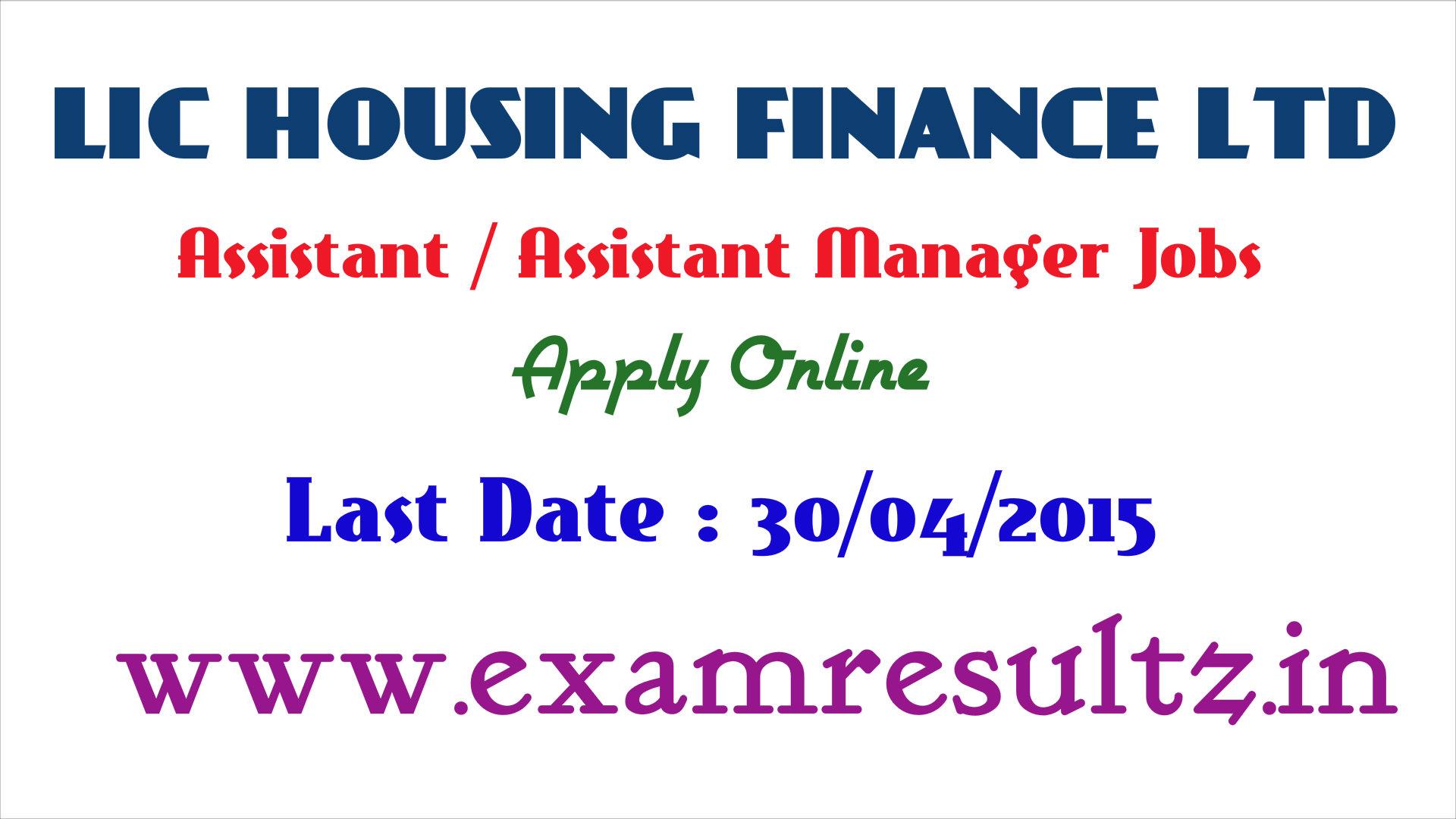 LIC HFL assistant manager recruitment job online application form