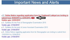 Online application form notice for up chakbandi lekhpal recruitment