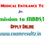 PMET 2015 COUNSELLING mbbs bds seats