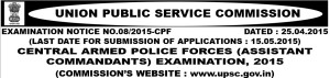 download e-admission certificate admit cards for upsc capf exam 2015