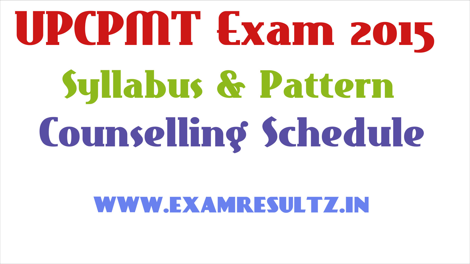 upcpmt exam date syllabus 2015 admit card