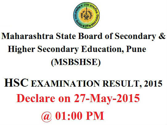 maharashtra board HSC 12 result 2015