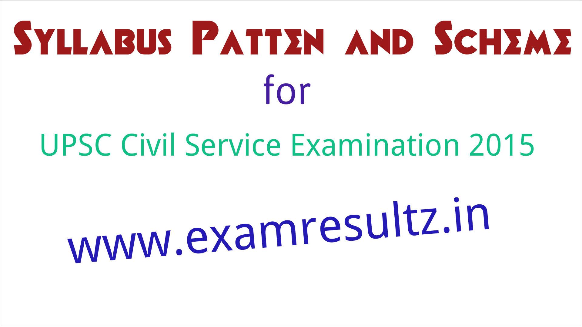 syllabus patten scheme upsc civil service preliminary examination 2015