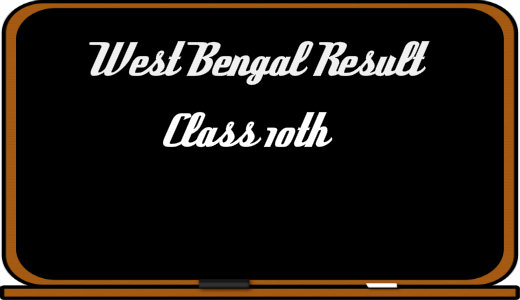 west bengal 10th class result 2015