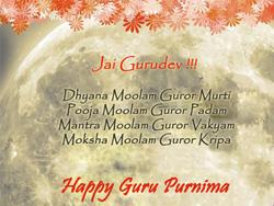 Guru Poornima guru dev status images pic hd download free