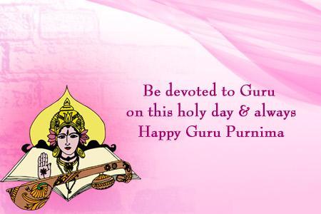 Guru-Purnima-2015-English-Greeting-Card hindi photos
