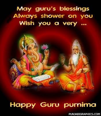 Guru purnima marathi greeting cards teacher hd images