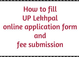 How to fill UP Lekhpal online application form and fee submission