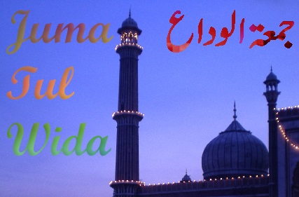 Juma-Tul-Wida-Ramadan-mubarak ho