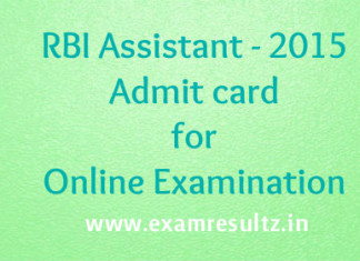 RBI assistant 2015 admit cards hall ticket download