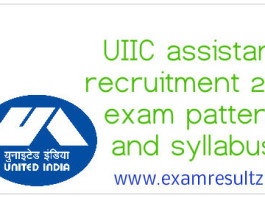 UIIC assistant recruitment 2015 exam pattern and syllabus