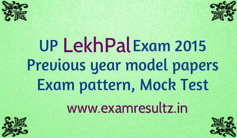 UP Lekhpal exam previous year model question papers, exam pattern