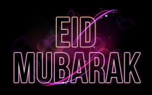 beautiful eid mubarak greeting google plus text sms pics