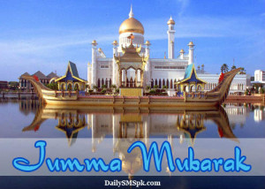 beautiful juma mubarak images for facebook whatsapp