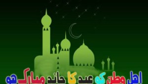 best chand dp for whatsapp images about id ul fitr