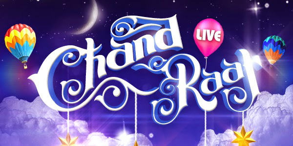 chand raat animated wallpaper for desktop