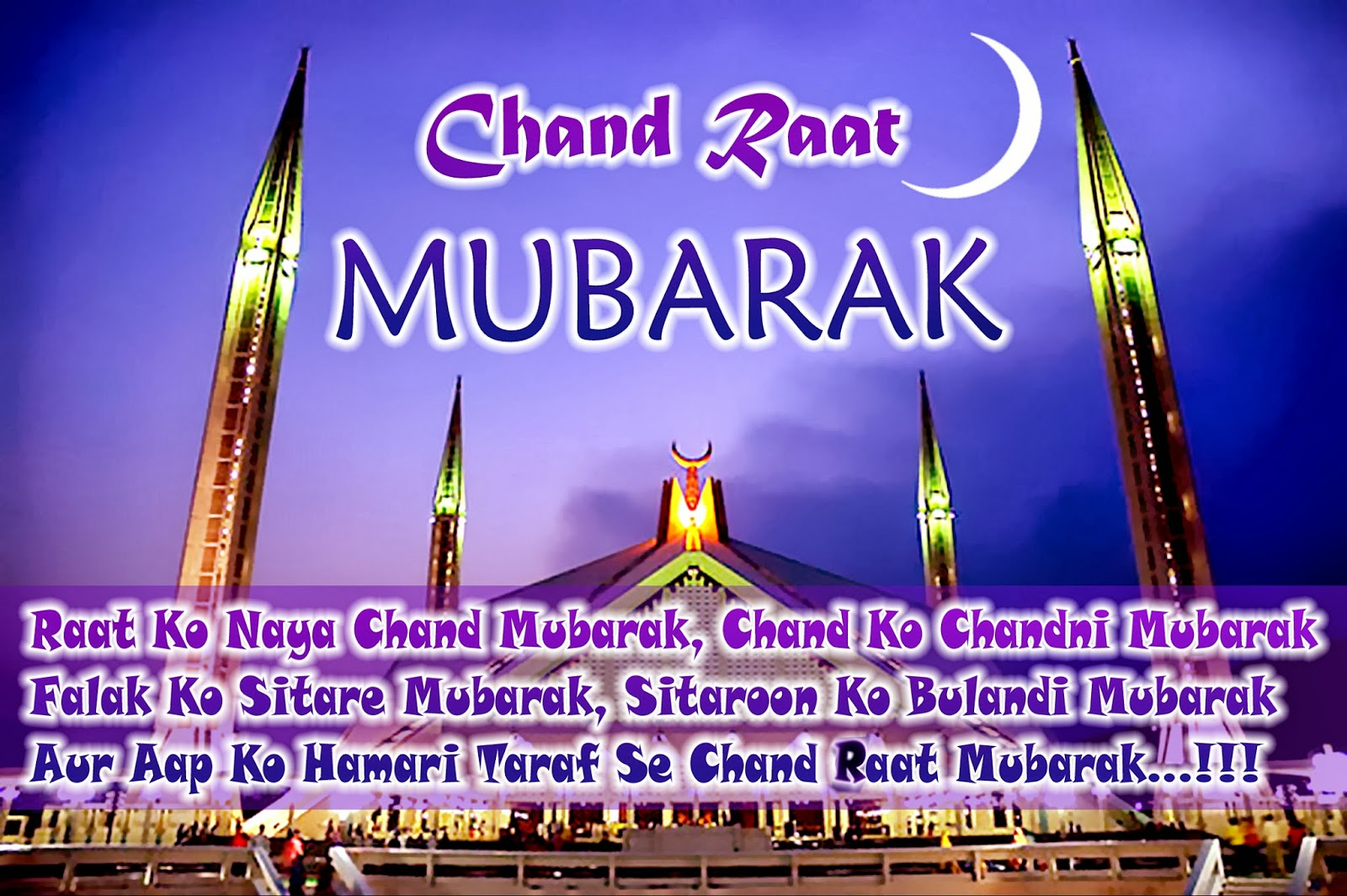 Best Chand Raat Mubarak Sms Shayari Pics Greetings Wallpaper Images 2015