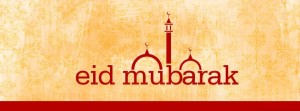 chand raat eid mubarak cover pics for fb