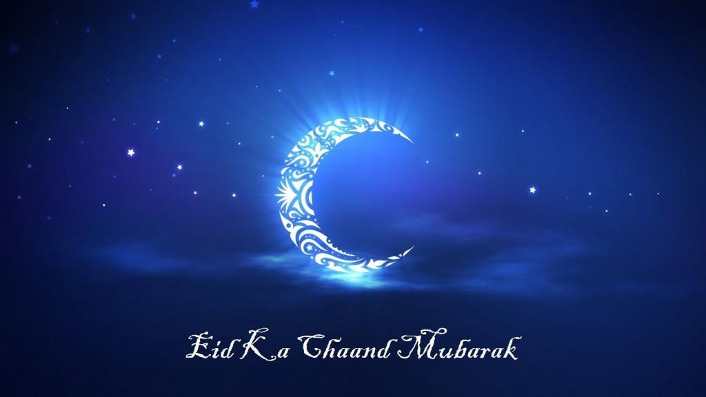 chand raat mubarak dp for fb whatsapp eid