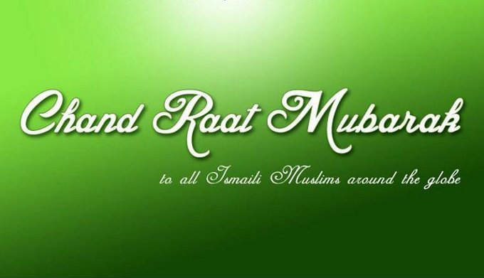 Chand Raat Mubarak Greetings Hd Wallpaper