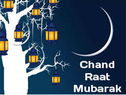 chand raat mubarak ho photos for whatsapp dp