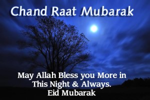 chand raat mubarak wishes husband wife 2016 hd wallpaper pics