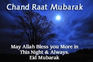 chand raat mubarak wishes husband wife 2016 hd wallpaper pics