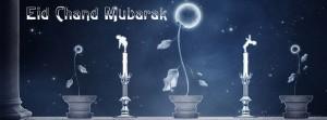 eid chand raat mubarak whatsapp dp 2015