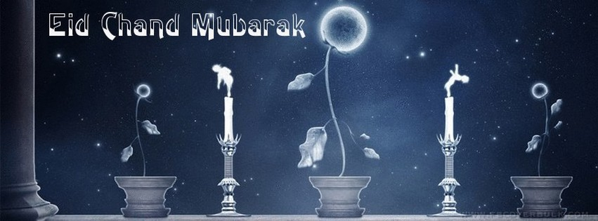 eid chand raat mubarak whatsapp dp 2016