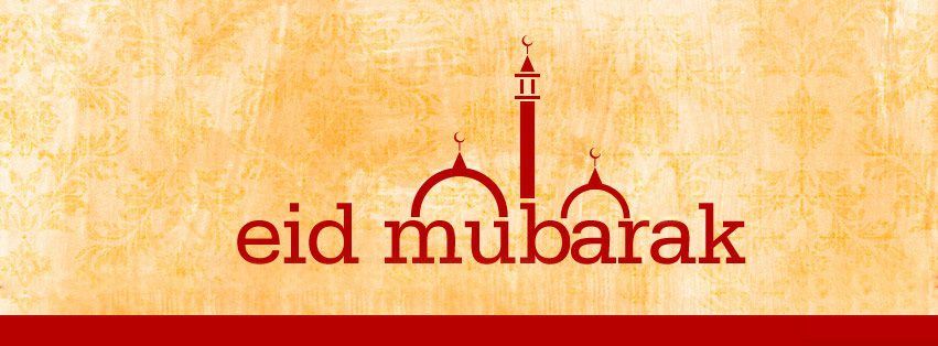 eid facebook cover photos for free download