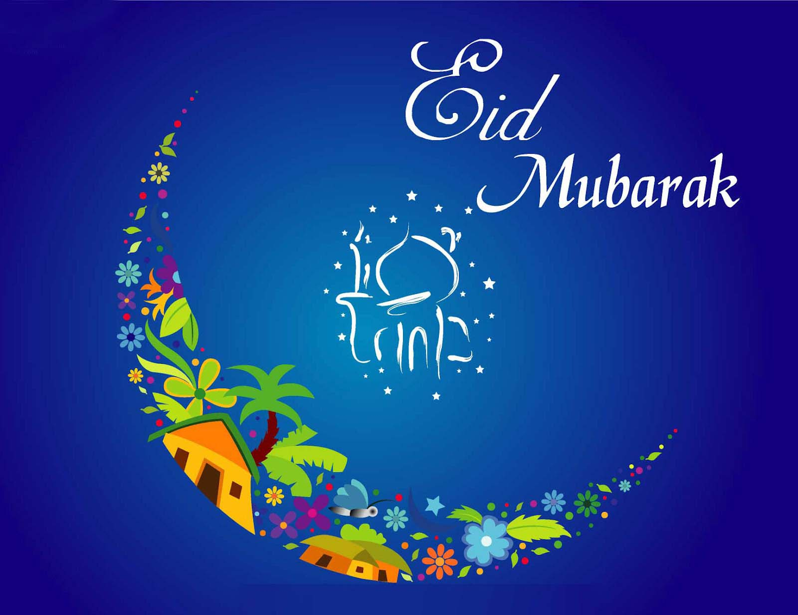 Eid mubarak pics shayari image sms wallpaper messages quotes hd free eid mubarak 2015 photos sms pics m4hsunfo
