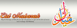 eid mubarak best picture msg fb time line cover photos