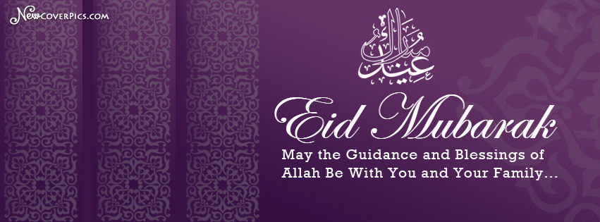 eid mubarak facebook cover phtotos for free download