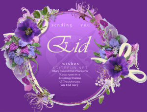 eid mubarak greeting card for free download