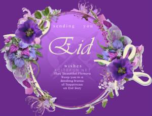 eid mubarak greeting card for free download