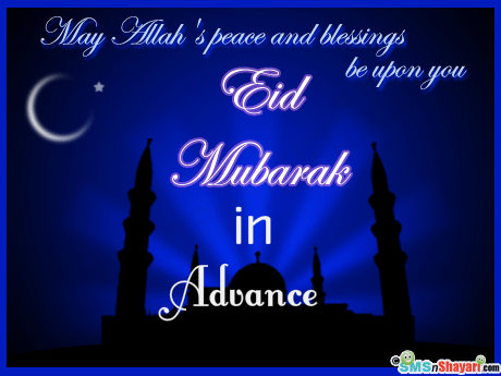eid mubarak greeting cards gif for free download
