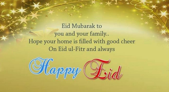 eid mubarak sms pics for free download