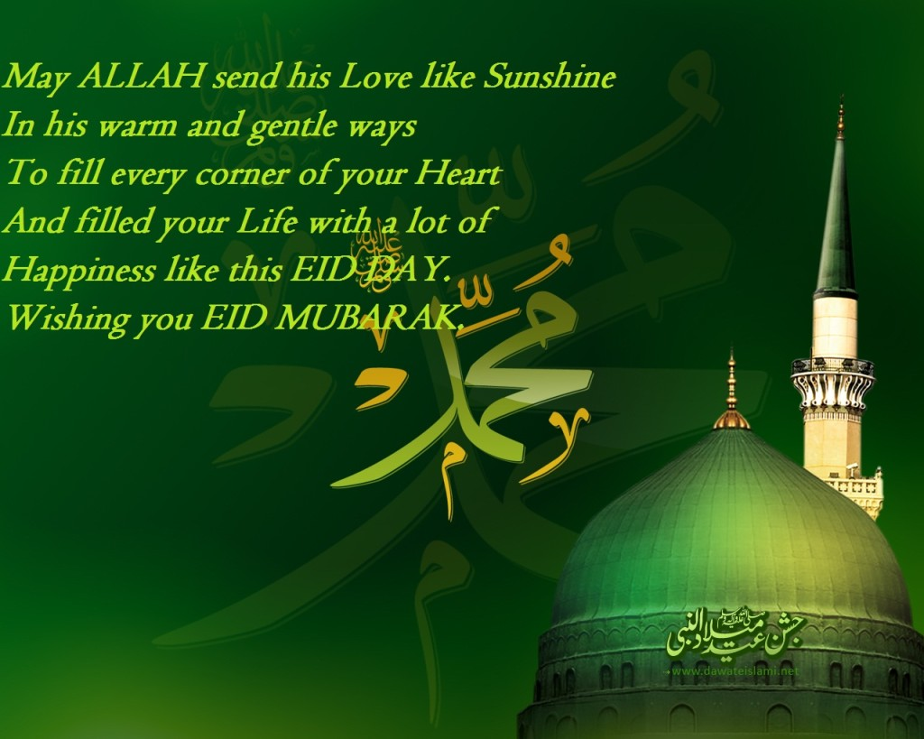 eid ul fitr chand raat sms pics images shayari photo whatsapp facebook dp timeline